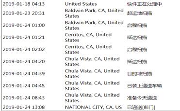 从深圳运输出口到美国亚马逊包双清关税专线